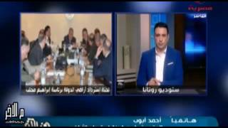 فيديو..لجنة استرداد الأراضي: استرجاع 18 ألف فدان بوادي النطرون