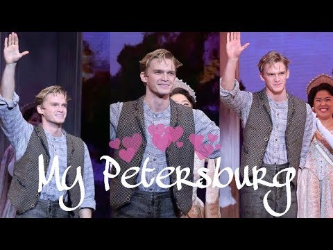 "Cody Simpson - ""My Petersburg"" (Final Performance) | Audio Bootleg"