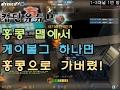 여의도 한강공원 데이트 / 인라인스케이트 타는법 / 한국 홍콩 커플