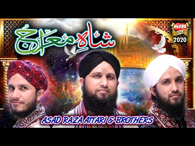 New Shab e Meraj Naat 2020 - Asad Raza Attari & Brothers - Shah E Meraj - Official Video- Heera Gold
