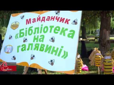 gazeta ye.ua: Фестиваль