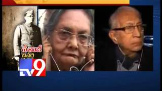 subhash chandra bose death mystery
