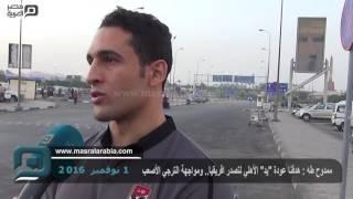 مصر العربية   ممدوح طه : هدفنا عودة