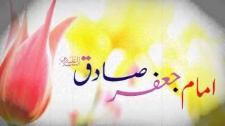 Qasida Imam JAFFAR SADIQ (a.s)- Recieter Raja Qamar Abbas