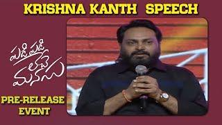 Lyricist Krishna Kanth Speech @ Padi Padi Leche Manasu Pre Release Event | Sharwa | Sai Pallavi