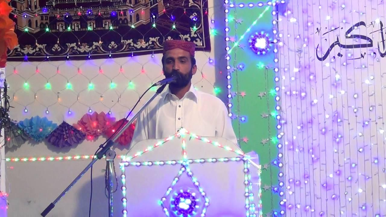 Download Muhammad Mutabar Hussain Naqabat In Greece