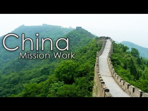 Ron Brown - Mission Work in China