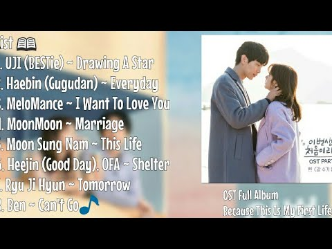 Because This Is My First Life OST Full Album (1~8)
