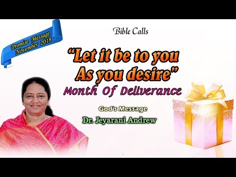 November   2018 - PROMISE  MESSAGE In English by DrJeyarani Andrew Dev