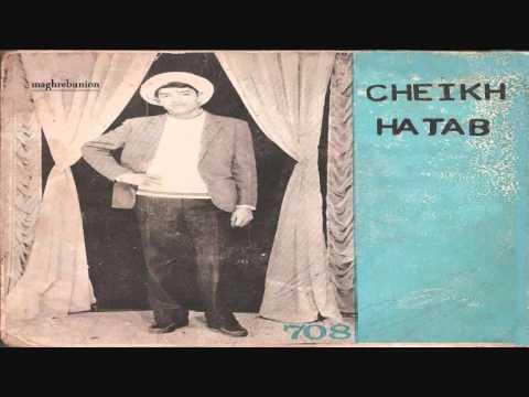 cheikh hatab