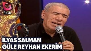 İLYAS SALMAN- GÜLE REYHAN EKERİM   Canlı Performans - 10.04.2003
