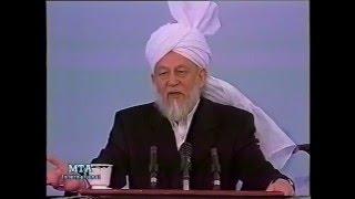Friday Sermon 5 December 1997