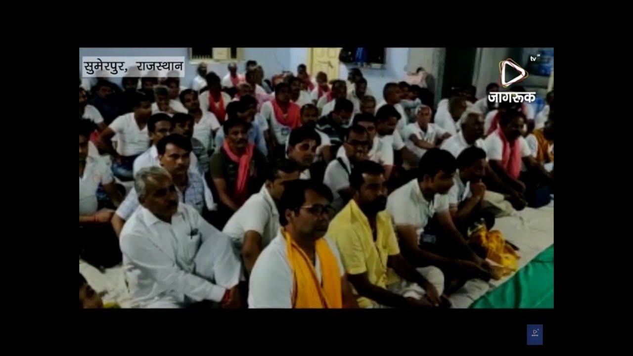 सुमेरपुर : वैष्णव संस्कार शिविर का आयोजन किया गया