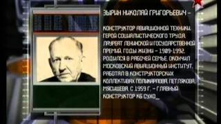 Документальный сериал Оружие ХХ века - Сухой Су 7 Б и Су 17