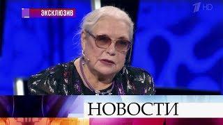 В программе «Эксклюзив» - откровенное интервью Лидии Федосеевой-Шукшиной.