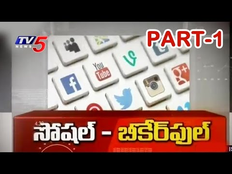 Social Media Good or Bad ? | Debate in Top Story #1 | Telugu News | TV5 News
