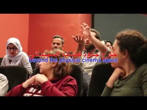 NAAS@Cinémathèque de Tanger - Third Arab Arthouse Cinema Workshop
