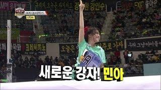 Скачать TVPP Minah Girl S Day The High Jump Final Match 민아 걸스데이 높이 뛰기 메달전 Idol Star