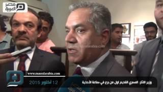 مصر العربية | وزير الاثار: المصري القديم اول من برع في صناعة الأحذية