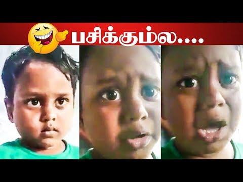 Cute Boy Funny Video