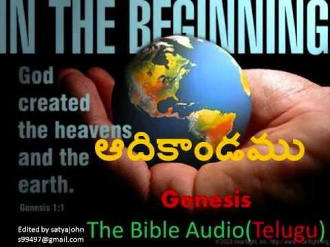 Genesis (ఆదికాండము)_Telugu audio Bible.wmv
