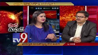 Massive solar storm expected to hit earth today - TV9