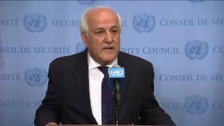 Riyad Mansour (Palestine) on situation in the West Bank - Security Council Stakeout (24 July 2017)
