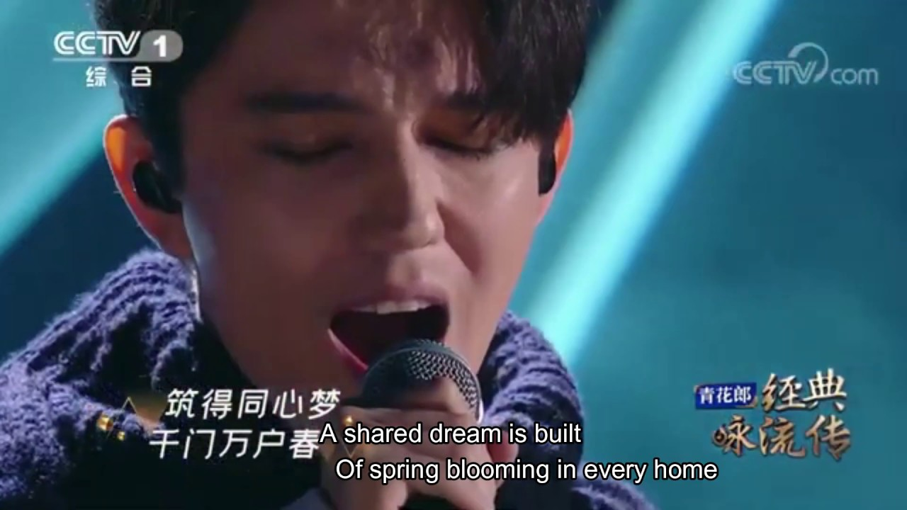 Dimash, Shared Dreams Across Thousands of Miles, English subs