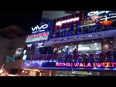 Diwali 2017: लखनऊ की इमारतों पर रोशनी की चादर