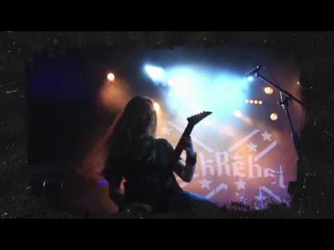 #DMFest: JackRebel - приглашение на Daily Metal Fest