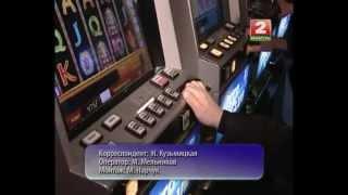 Игромания (зависимость от азартных игр)
