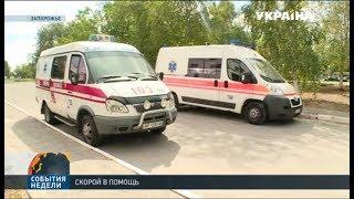 видео Медицинская помощь в Киеве