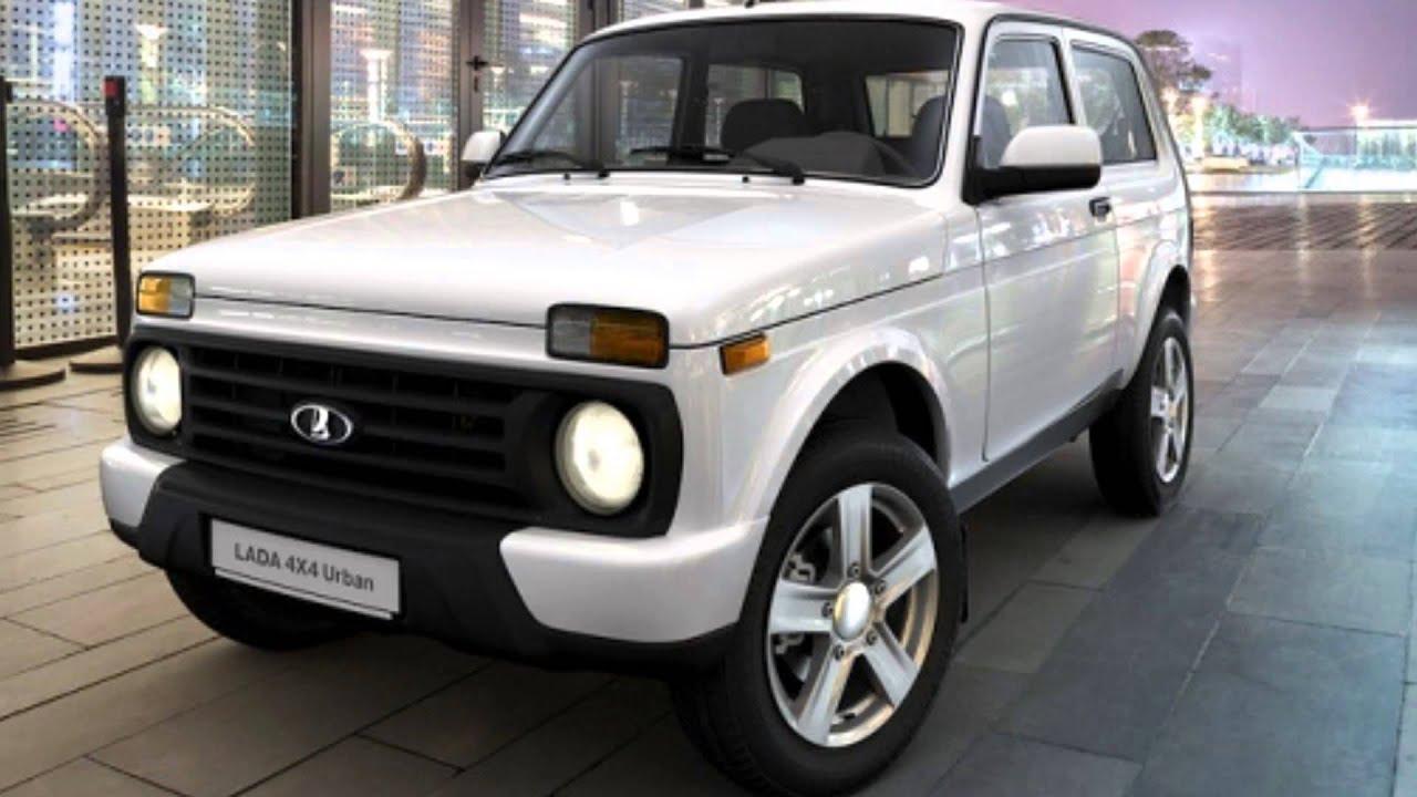 Стала известна цена на Lada 4x4 Urban в комплектации «люкс» - YouTube
