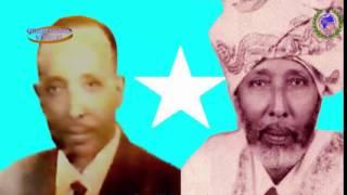 Suldaan Timacade iyo Qaasim Hilowle Allaah ha u naxariisto ee maxay Calankeena u Qaadeen