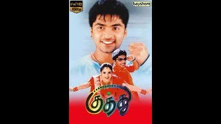 Kuthu Full Tamil Movie | STR | Divya Spandana | Karunas thumbnail