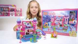 Mega Bloks, Building with Emma