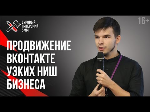 Продвижение бизнеса в интернете. Кузовной ремонт авто // Раскрутка Вконтакте 16+
