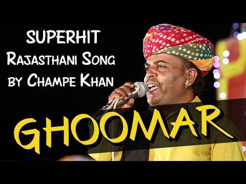 'GHOOMAR' Champe Khan Song 2015 | SUPERHIT Rajasthani Song | Full Video Song | RDC Rajasthani