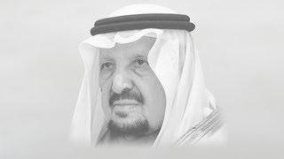 مرثية فقيد الدار... شعر: سعد آل سعود37.106.139.3