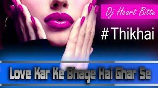 Love karke bhage hai gharse dj | Thikhai | By dj Bittu Babu 2019