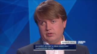 Южанина  В Украине есть ресурсы по добыче газа и надо их развивать — Свобода слова, 03 04 2017