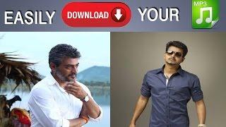 தமிழ் பாடல்களை மிக சுலபமாக DOWNLOAD செய்யுங்கள் | Tamil MP3 Songs Download Easily