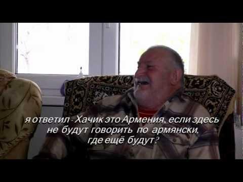 КАКАЯ  АРМЕНИЯ ?  (суб титры).avi