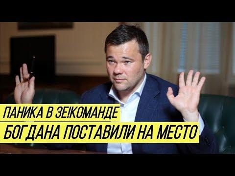 Кто запрещает говорить по-русски: жёсткий ответ Андрею Богдану