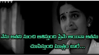 bhadra movie sad heart breaking love failure whatsup status telugu emotional dialogues