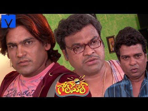 Golmaal Comedy Serial 50th Episode Promo - 17th May 2019 - Vasu Inturi,Uppal Balu,Jabardasth Sunny