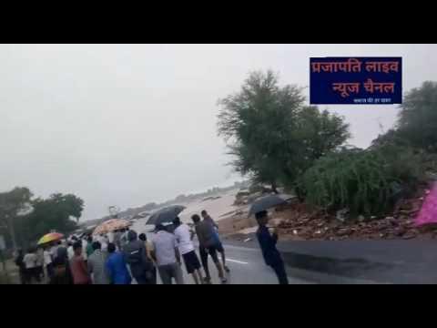 Prajapati LIVE NEWS