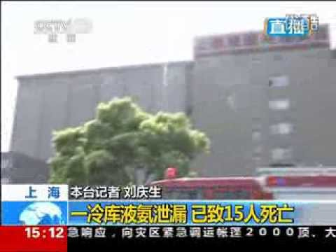 Ammonia leak in Shanghai refrigeration plant kills 15