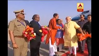 PM Modi reaches Lucknow for International Day of Yoga 2017