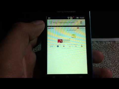 [krapalmBlog] Sony Ericsson W8 Walkman